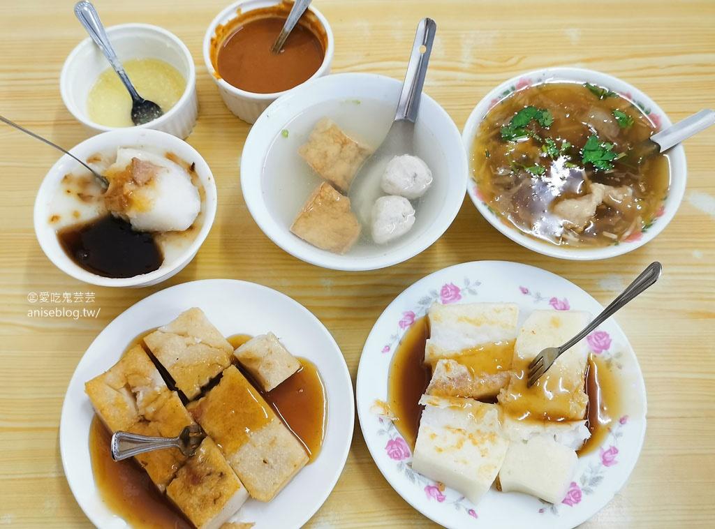 西市碗粿 (西市老正興碗粿),嘉義古早味早餐 @愛吃鬼芸芸