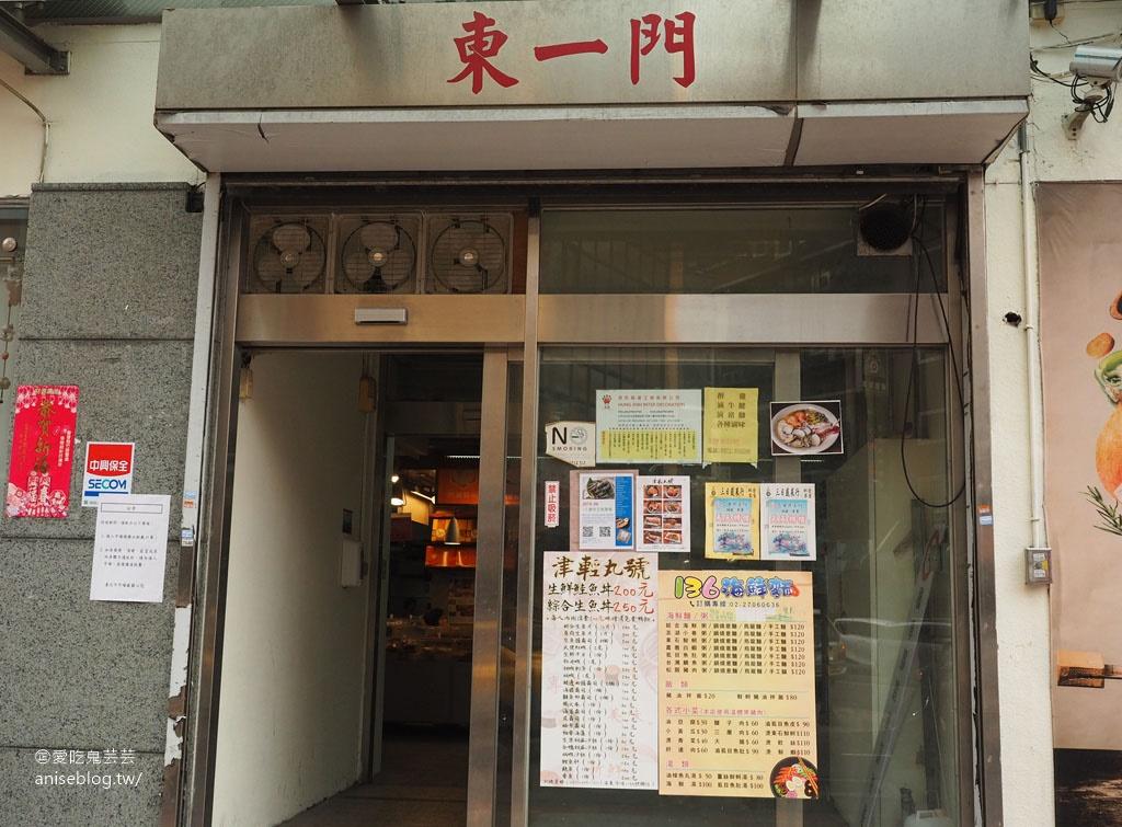136海鮮麵@安東市場,痛風超蝦版吃完都快中風了…