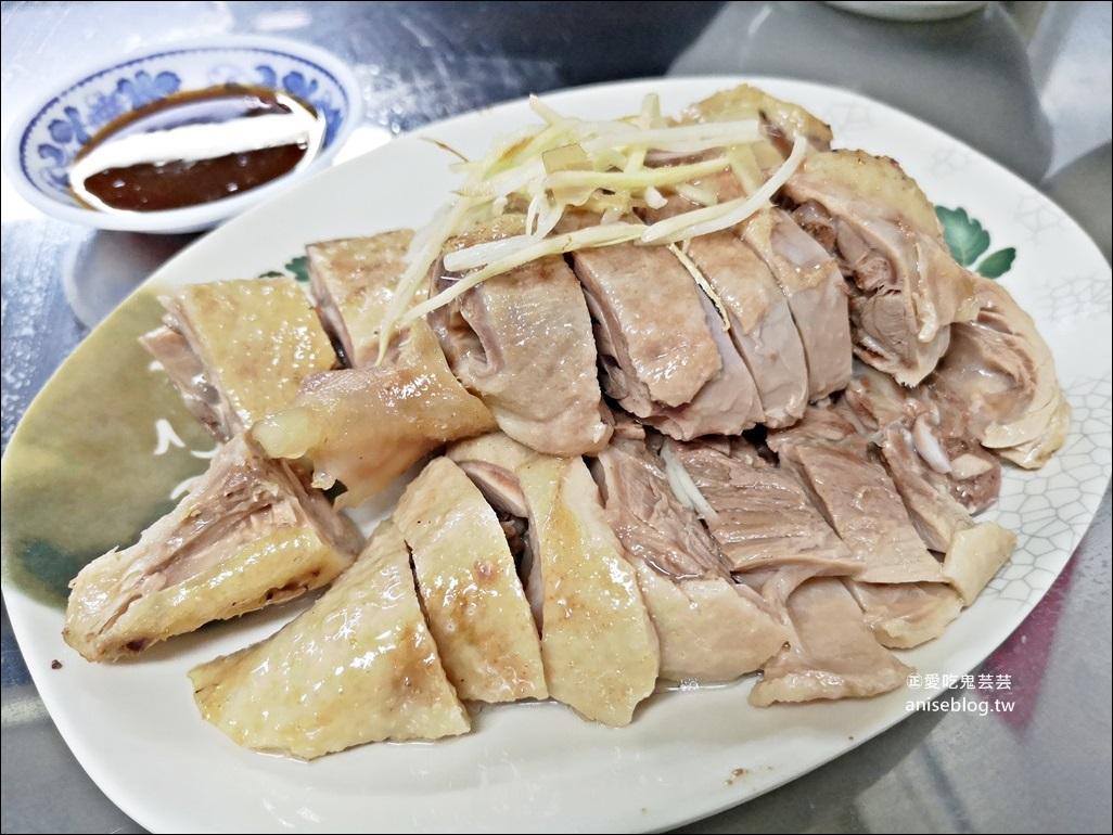 秀珠鵝肉,鵝肉飯超美味!不輸雞肉飯 (姊姊食記)