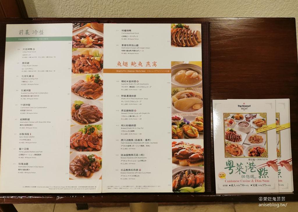 台北福華大飯店珍珠坊外帶便當9折,不愧是老字號五星級飯店,毫好吃呀!