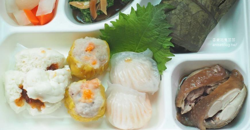 今日熱門文章:台北福華大飯店珍珠坊外帶便當9折,不愧是老字號五星級飯店,毫好吃呀!
