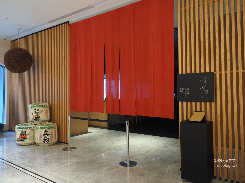 五星酒店高級外帶便當76折優惠!台北美福大飯店晴山,鰻魚丼、無骨牛小排丼、蟹肉散壽司