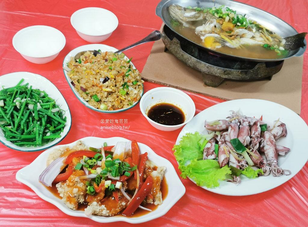 欣逢平價海鮮,長濱便宜好吃又大碗的新鮮海產店