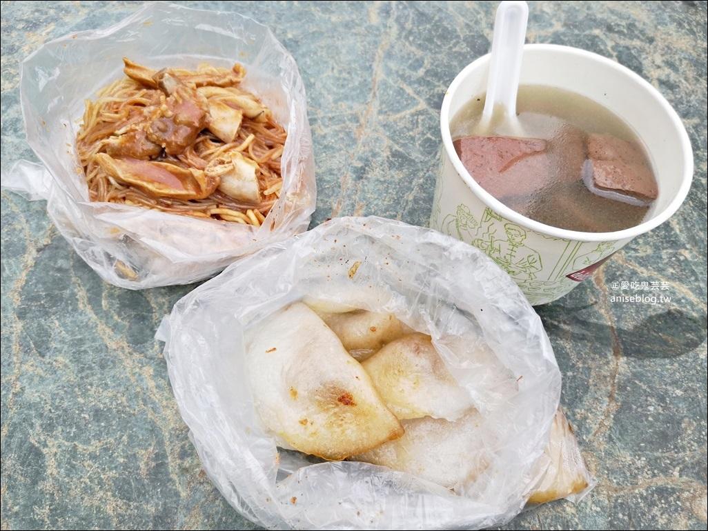阿蘭姊水晶餃,苗栗市在地人隱藏版的美食(姊姊食記)