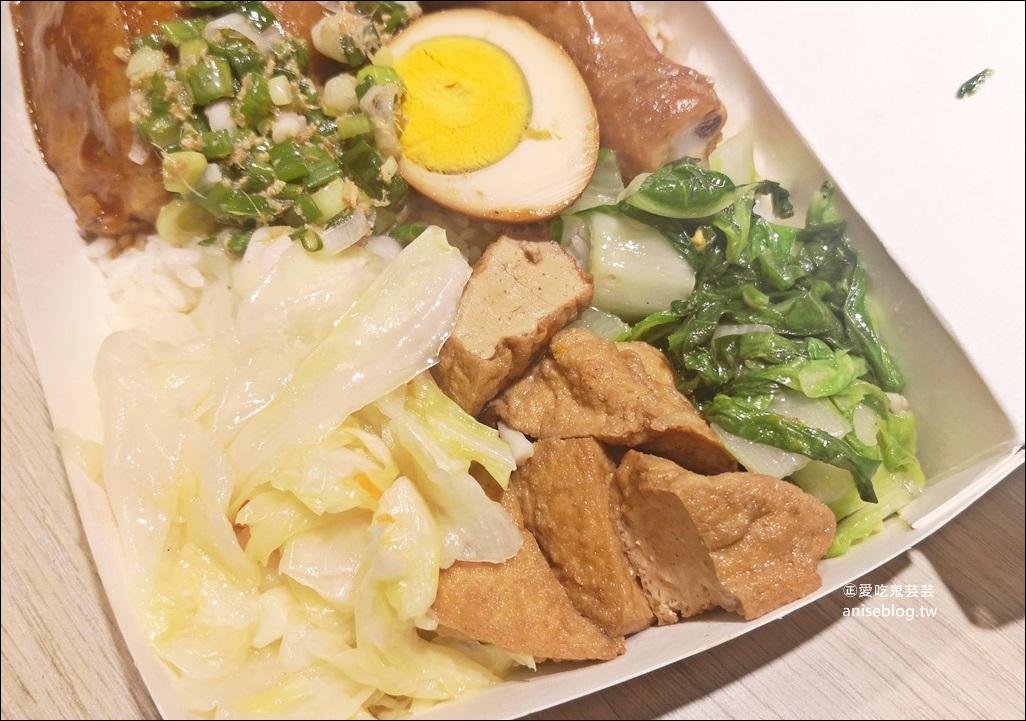 筷子手燒臘食堂,中和連城路美食便當(姊姊食記)
