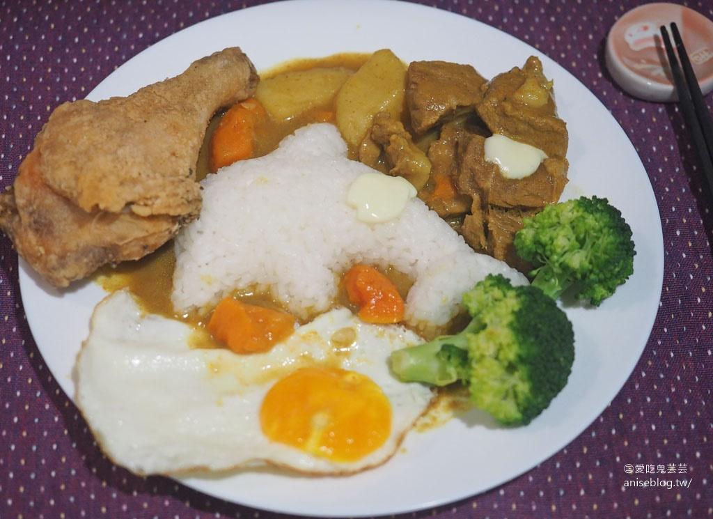 神好吃料理包- 小西門時光驛棧.明食堂,義式雞腿排、炸雞腿、古早味滷腿庫、阿嬤咖哩、紅酒燉牛肉