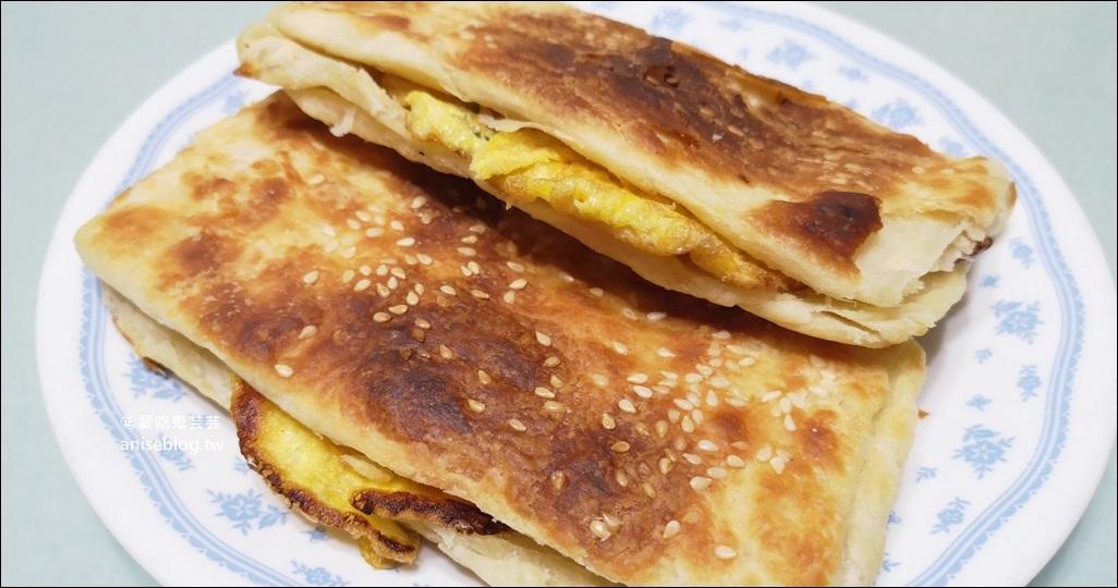 今日熱門文章:至誠豆漿坊,陽明山腳下早餐老店,台北必吃十大早餐之一(姊姊食記)