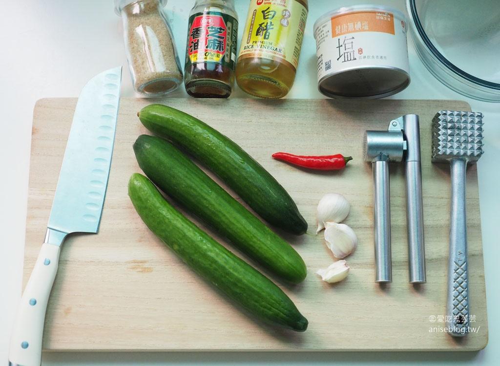 簡易涼拌小黃瓜,五分鐘搞定