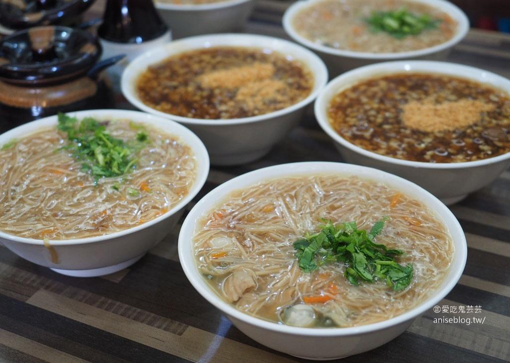 客來吃樂,傳說中台東最好吃的麵線+綠豆算,新店也有分店喔! @愛吃鬼芸芸