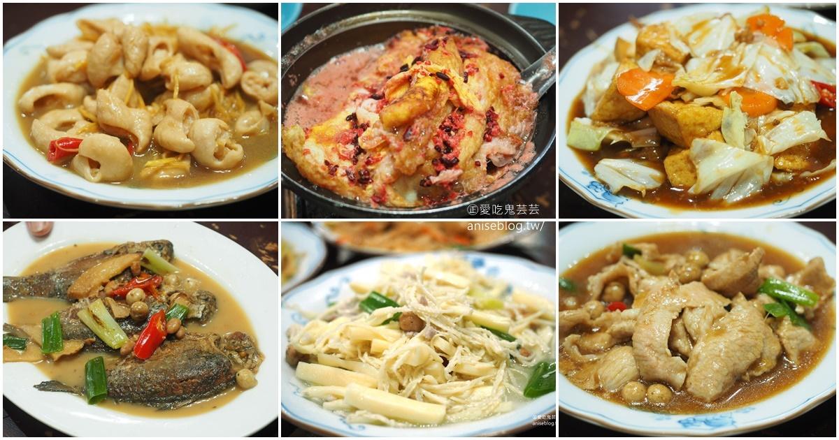 非常鄉村小吃,紅糟煎蛋、醋溜臭豆腐是招牌 @愛吃鬼芸芸