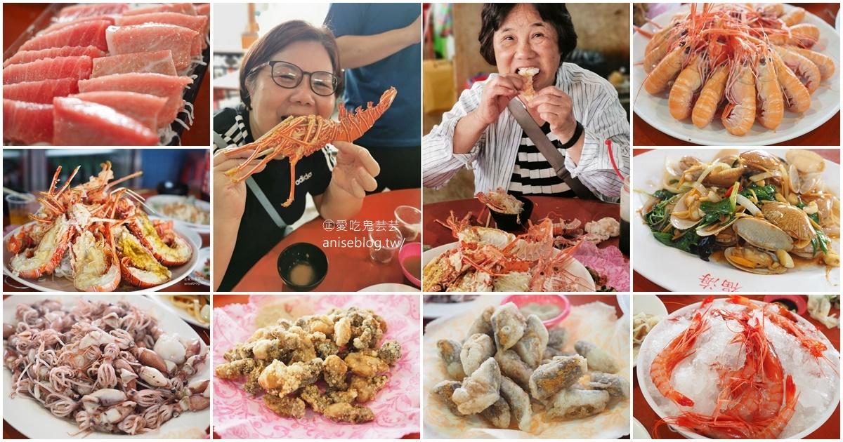 今日熱門文章:東港海鮮 | 超新鮮美味的啊進師代煮@東港華僑市場