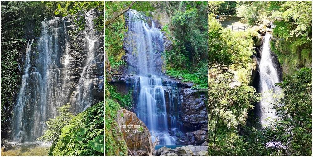 滿月圓瀑布、處女瀑布、雲森瀑布,三個三峽絕美瀑布一次收集(姊姊遊記) @愛吃鬼芸芸