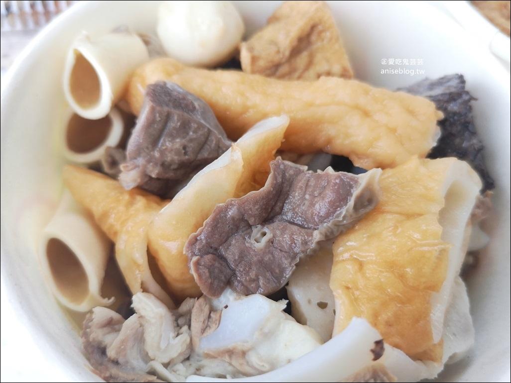 安樂市場菜頭滷,基隆隱藏版菜市場美食(姊姊食記)