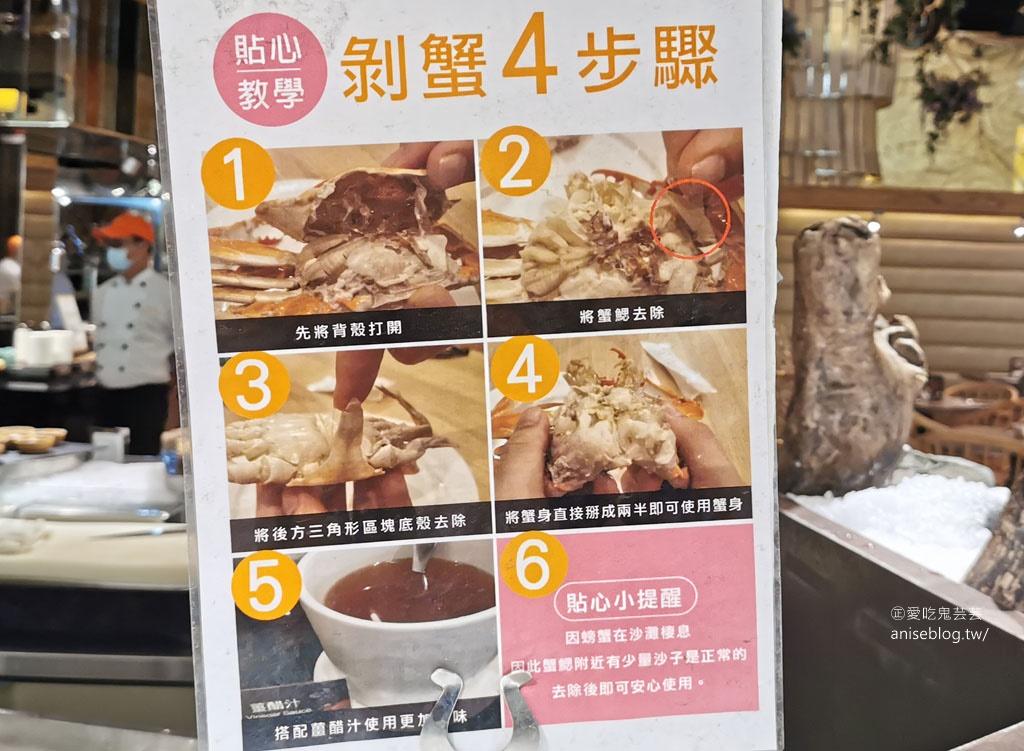 豐FOOD|海陸百匯吃到飽,台北最大最多樣吃到飽自助餐廳