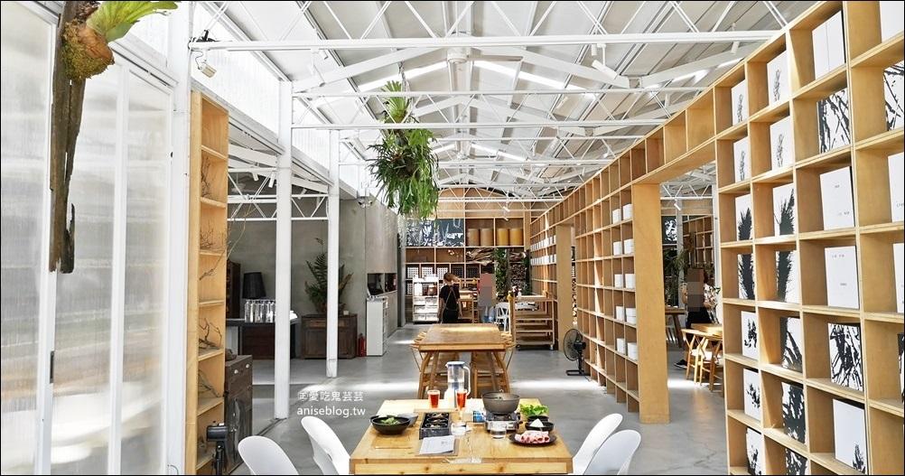 空氣圖書館,嘉義梅山網美餐廳景點(姊姊食遊記) @愛吃鬼芸芸