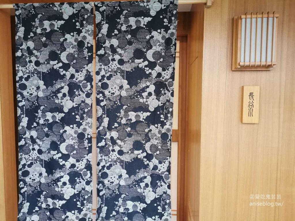 鮨長谷川,即日起提供精緻日式餐盒!