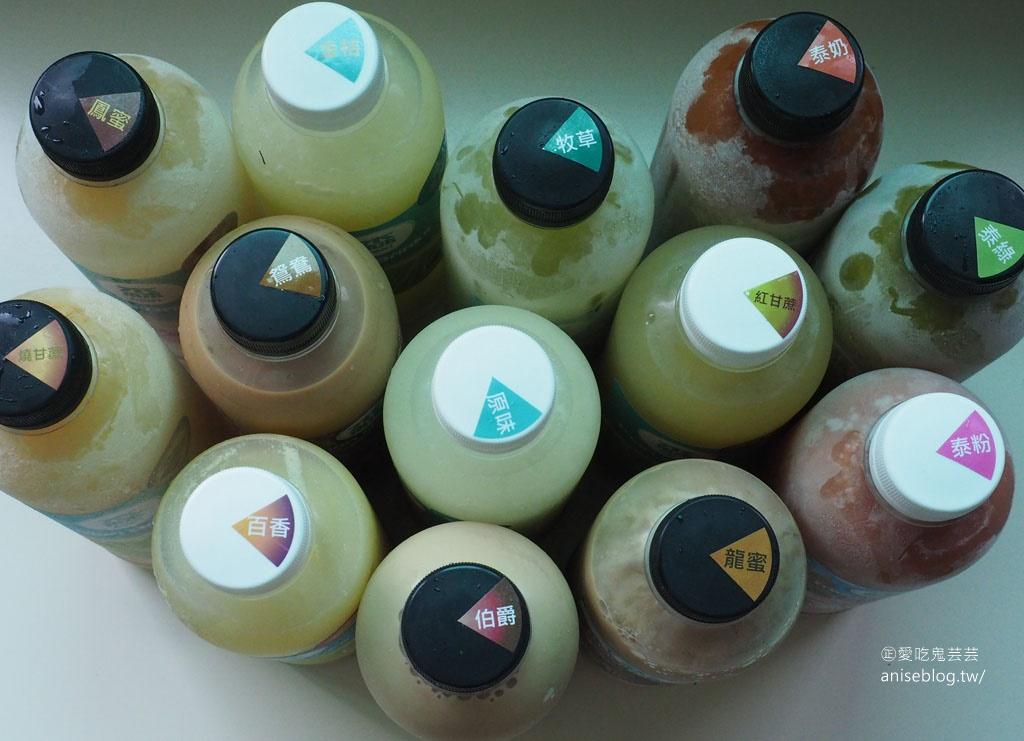 Mori。森鮮,新鮮果汁、超美味櫻桃鴨胸、舒肥雞胸,夏日好幫手!