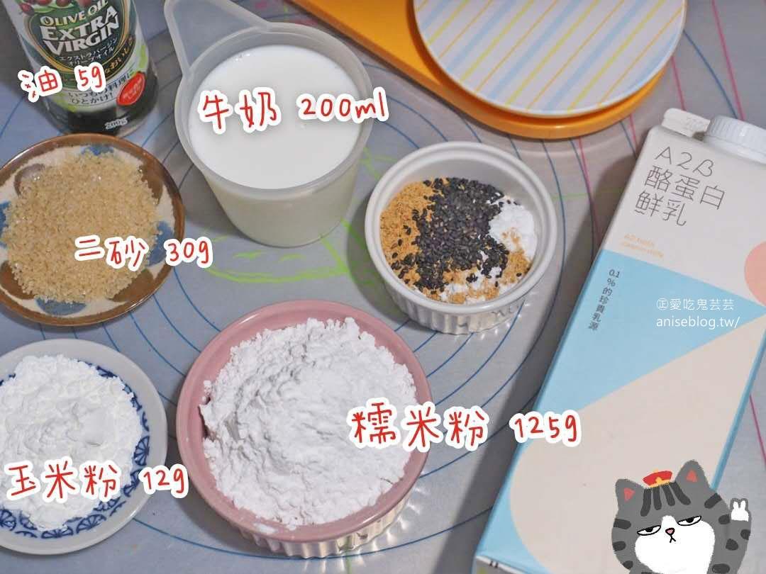 超簡易牛奶麻糬,香香甜甜QQ