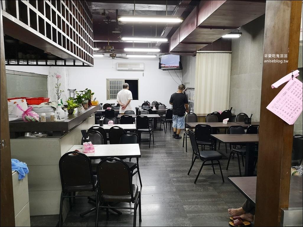 寧波排骨大王,35年老店中正紀念堂站外帶美食(姊姊食記)