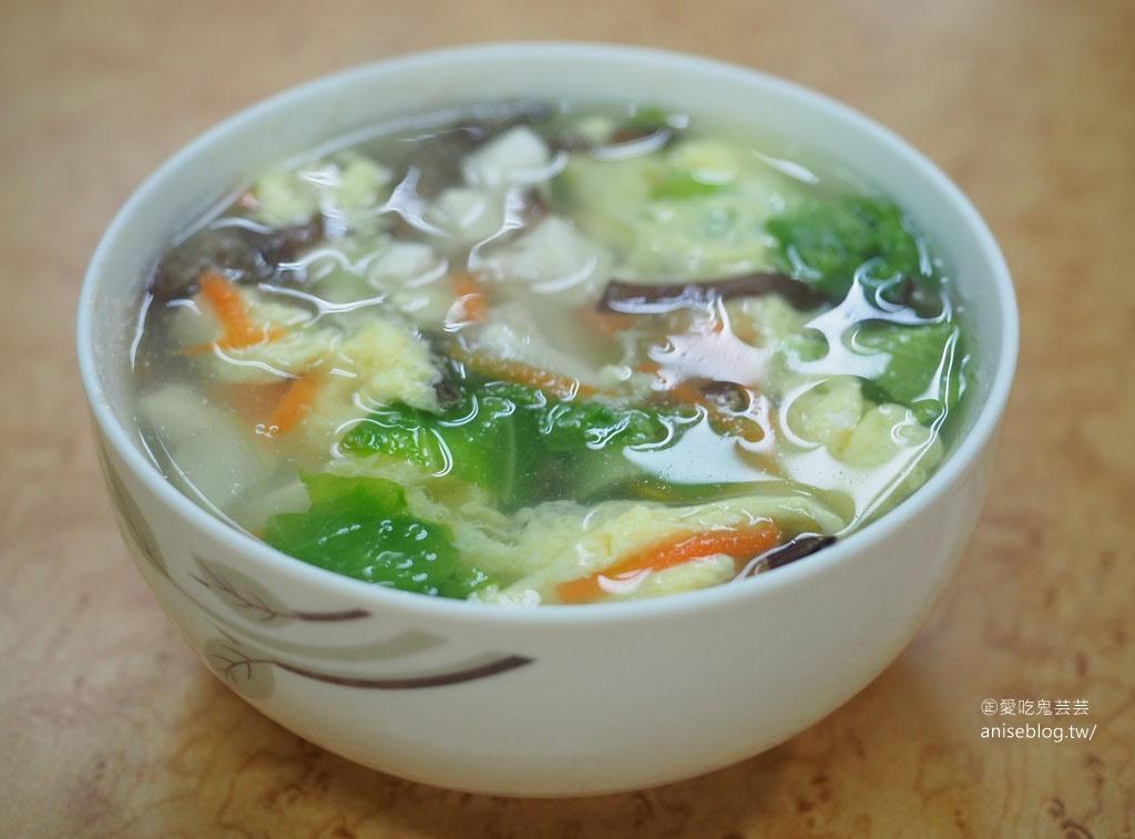 德基水餃,色彩繽紛的三寶水餃,湯也很棒喔!