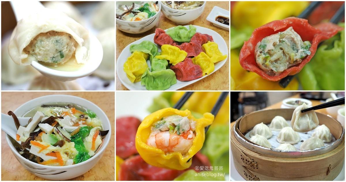 德基水餃,色彩繽紛的三寶水餃,湯也很棒喔! @愛吃鬼芸芸