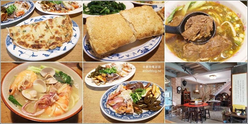 桂花亭食在懷舊,只要200元的無菜單料理,宜蘭礁溪美食(姊姊食記) @愛吃鬼芸芸