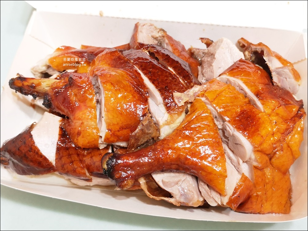 網站近期文章:珍味燒臘,美味烤鴨,永和區便當美食(姊姊食記)