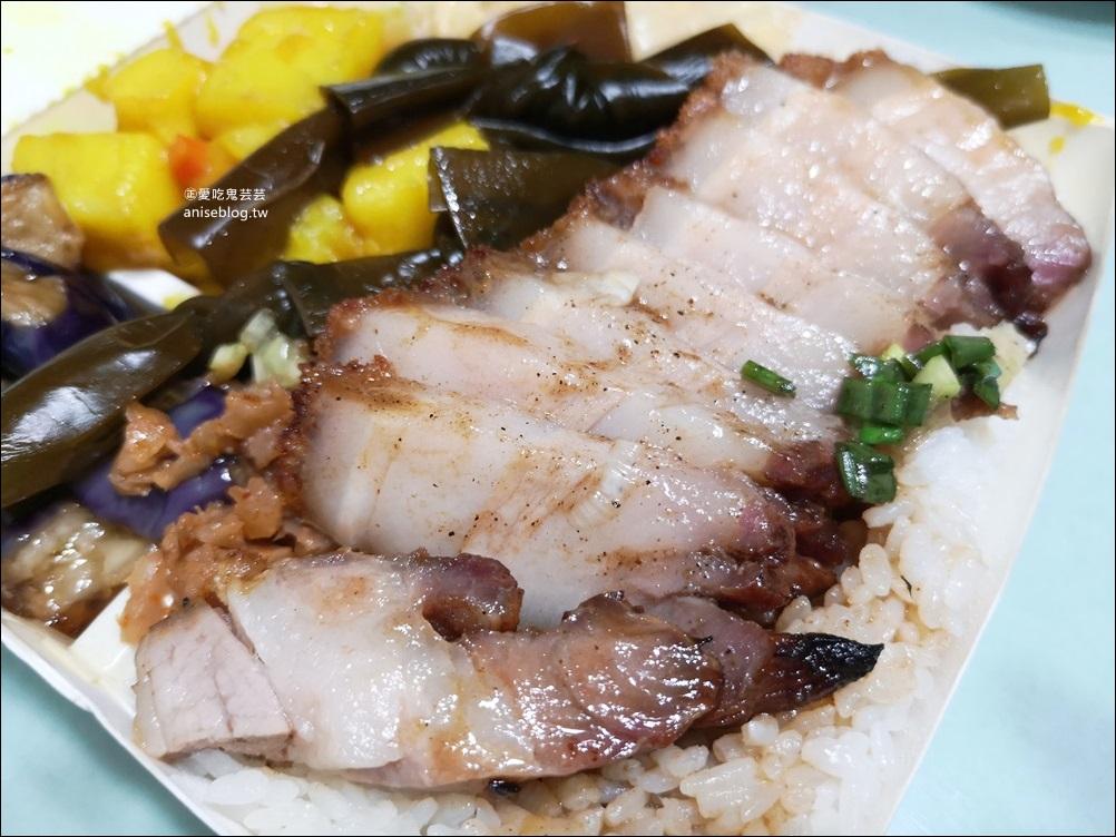 珍味燒臘,美味烤鴨,永和區便當美食(姊姊食記)