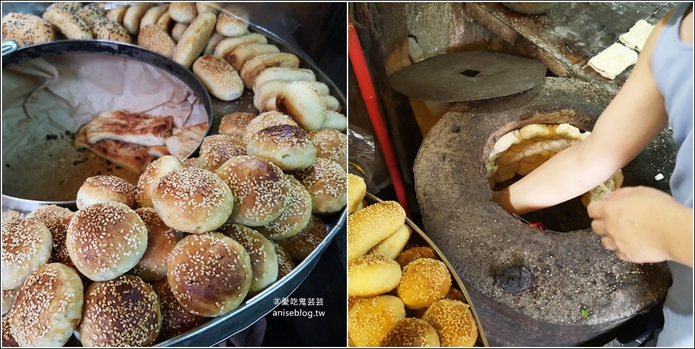 小李子燒餅舖,手工炭烤厚燒餅,巷弄隱藏萬華早餐美食(姊姊食記)