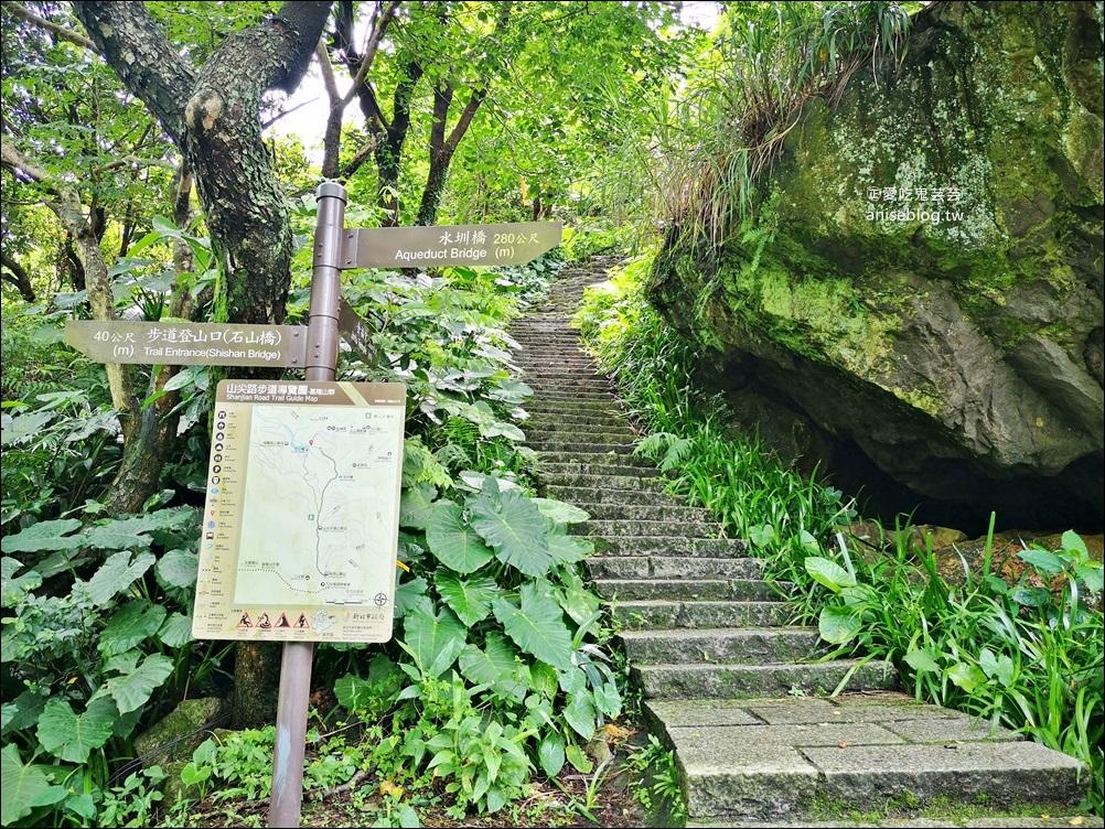 金瓜石祕境摸乳巷、三層橋,瑞芳山尖路步道(姊姊遊記)