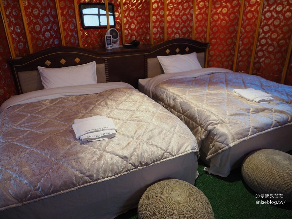 馬祖南竿住海邊蒙古包去!覓境 E19 享受絕美夕陽、具水準的餐酒館