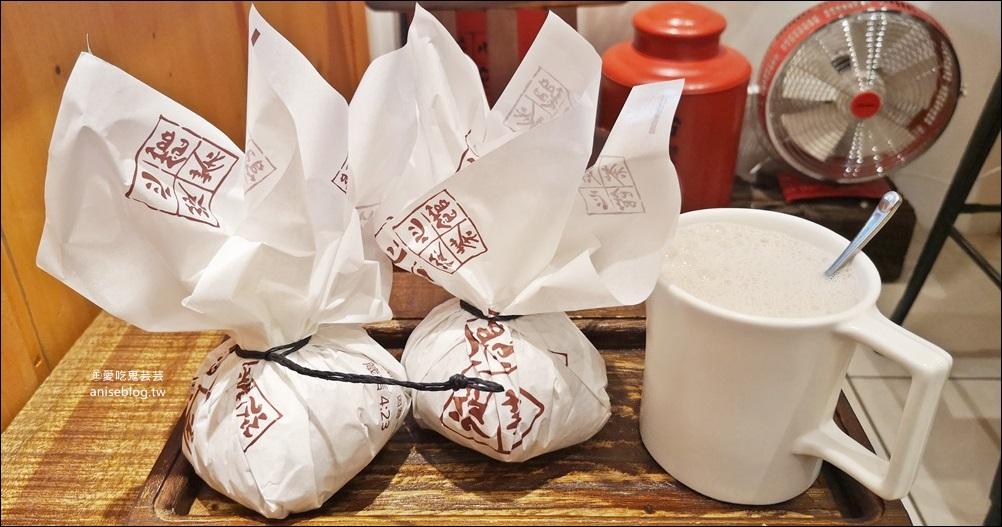 從心茶館,阿嬤家的技藝飯糰,早餐也可以優雅的吃(姊姊食記) @愛吃鬼芸芸
