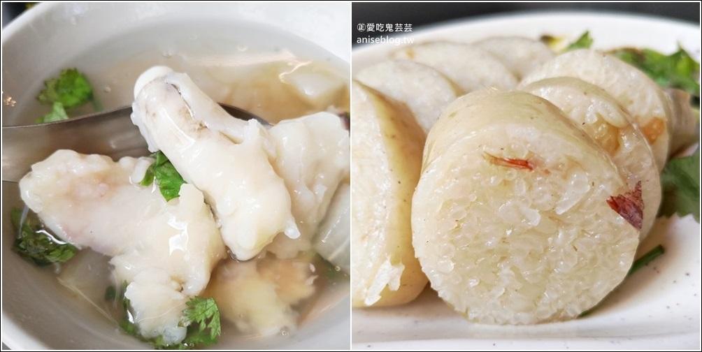 雙連文記花枝羹、古早味大腸煎,大同區美食(姊姊食記) @愛吃鬼芸芸