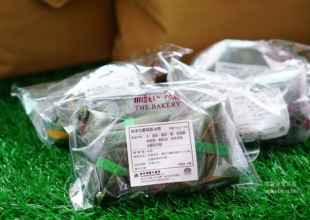 台北福華飯店粽子禮盒 | 廣式福粽禮盒、彩虹座冰心Q粽禮盒
