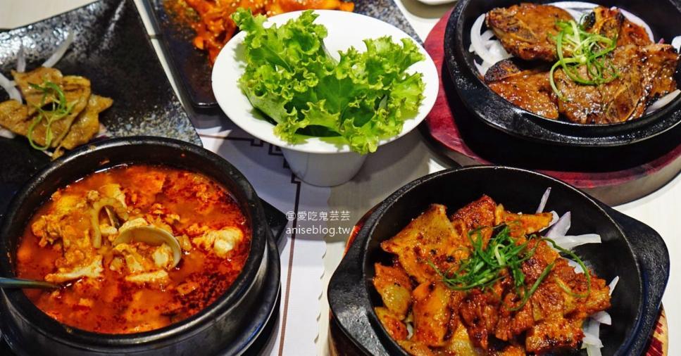 韓屋村韓定食,東區經濟實惠、道地的韓式料理 (小菜可續) @愛吃鬼芸芸