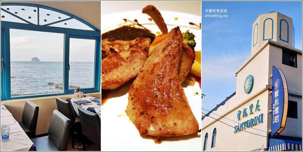 外木山聖托里尼海景餐廳,基隆海岸線美食(姊姊食記) @愛吃鬼芸芸