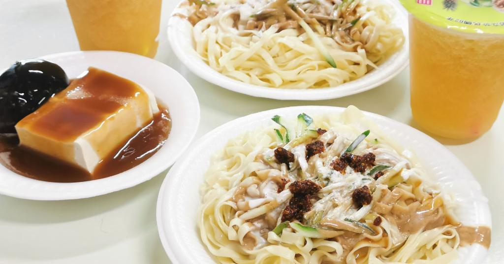 四味果汁涼麵,嘉義老店涼麵攤,在地人激推 @愛吃鬼芸芸