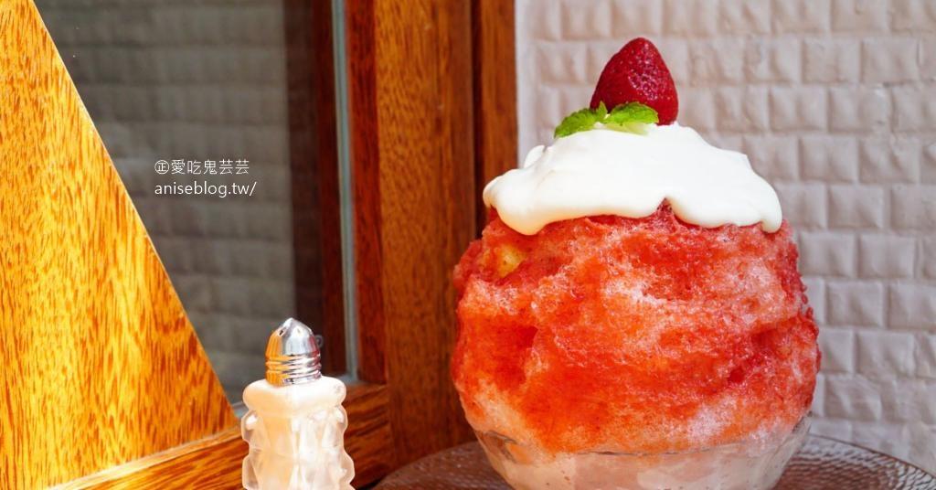 晴子冰室,板橋超夯新冰店,最愛浪漫檸檬的青春夢! @愛吃鬼芸芸