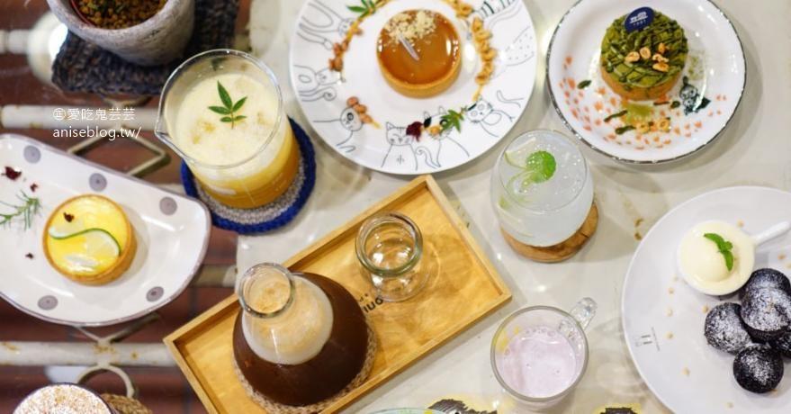 老院子1951想喝,嘉義老屋甜點x咖啡 @愛吃鬼芸芸