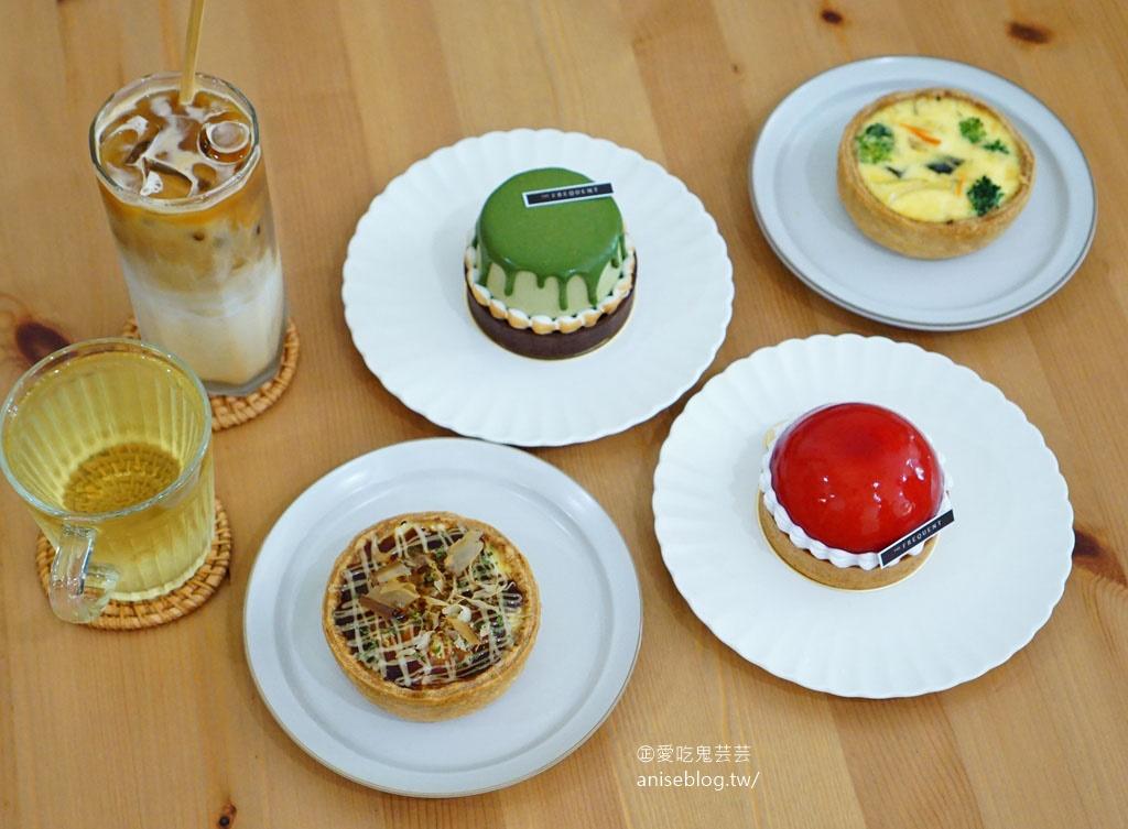 常常手作,鹹派、甜點、咖啡、台灣茶,一週只開四天、google評價高達4.6分的可愛小店