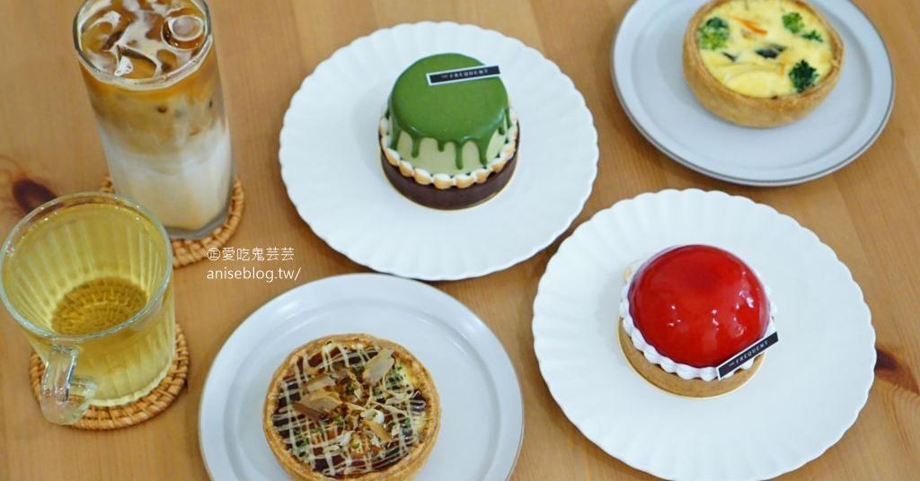 常常手作,鹹派、甜點、咖啡、台灣茶,一週只開四天、google評價高達4.6分的可愛小店 @愛吃鬼芸芸