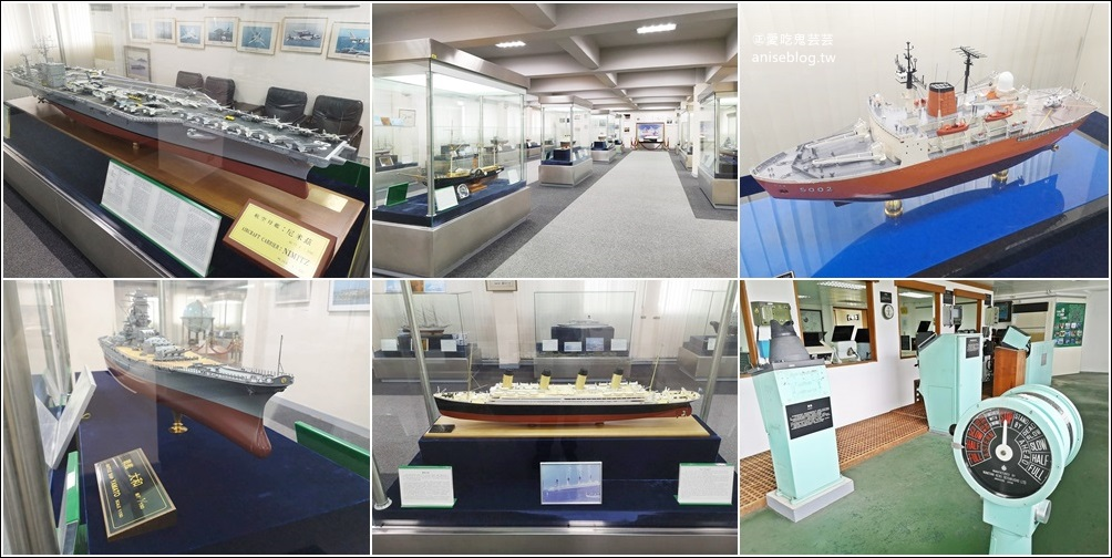 淡江大學海事博物館,淡水免費親子旅遊室內景點(姊姊遊記)