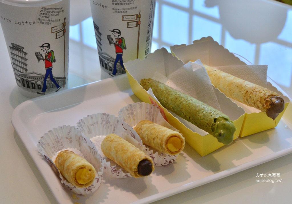 福義軒不是只有蛋捲和福椒餅,還有嬌麻餅、三毛鴨、旦立騷、榴槤餅、紐澳良烤雞風味餅、冰蛋捲和涼蛋捲,吃過嗎?