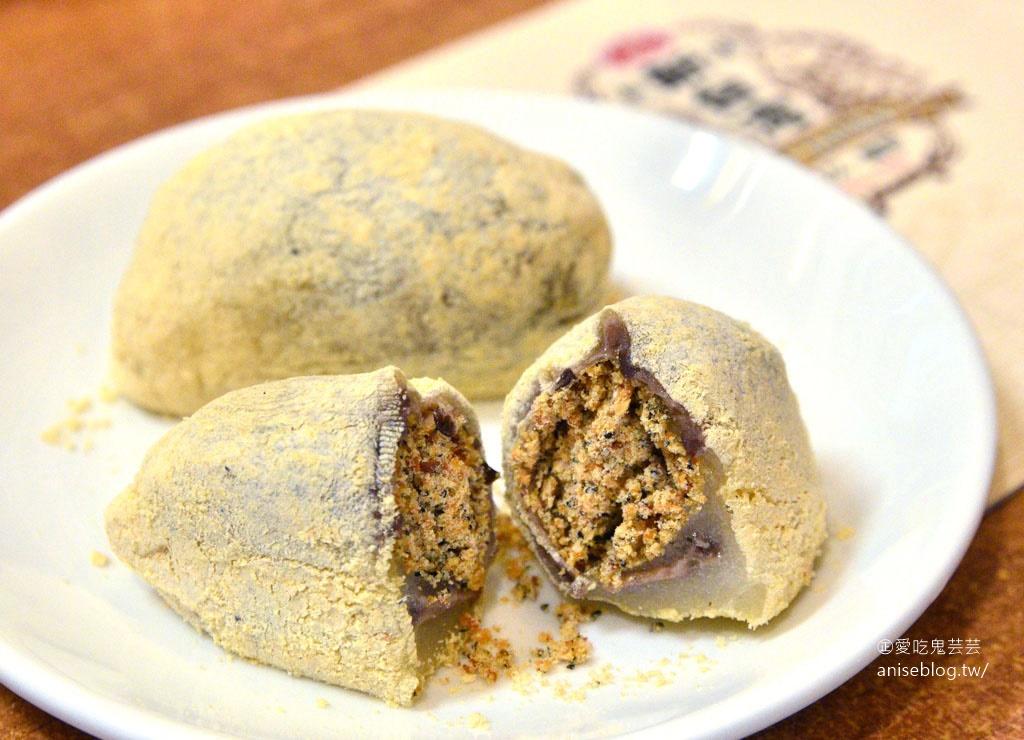 新台灣餅舖,嘉義激推古早味伴手禮,最愛麻糬、咖哩餅