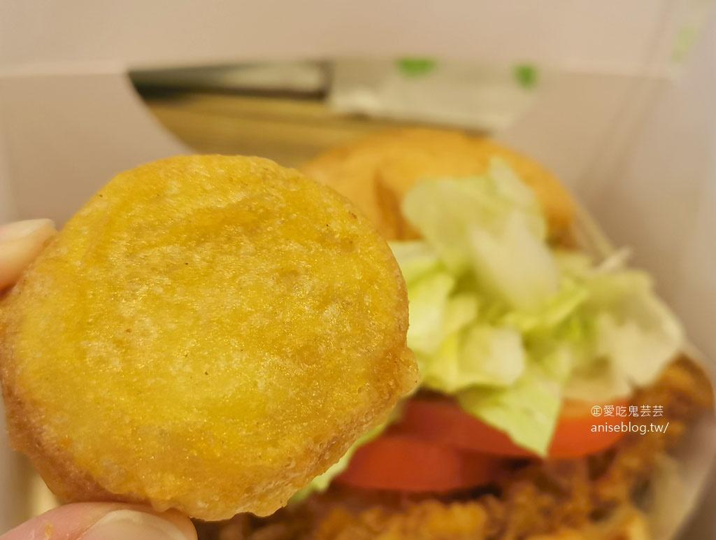 樂檸漢堡北車,記得穿短褲有優惠哦!果然好吃還吃飽飽😋