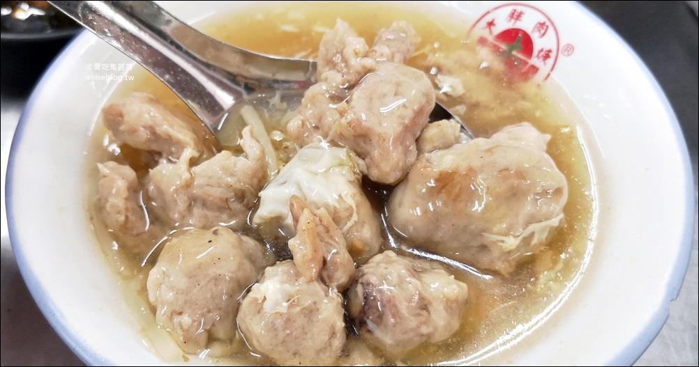 網站近期文章:大胖肉羹,中和莒光路人氣美食(姊姊食記)