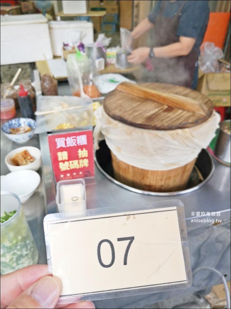 老王豆漿店,小魚乾飯糰超威,板橋早餐美食(姊姊食記)