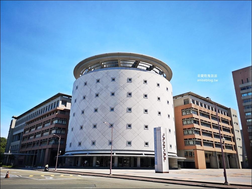 台塑企業文物館,林口免費親子景點室內展覽館(姊姊遊記)