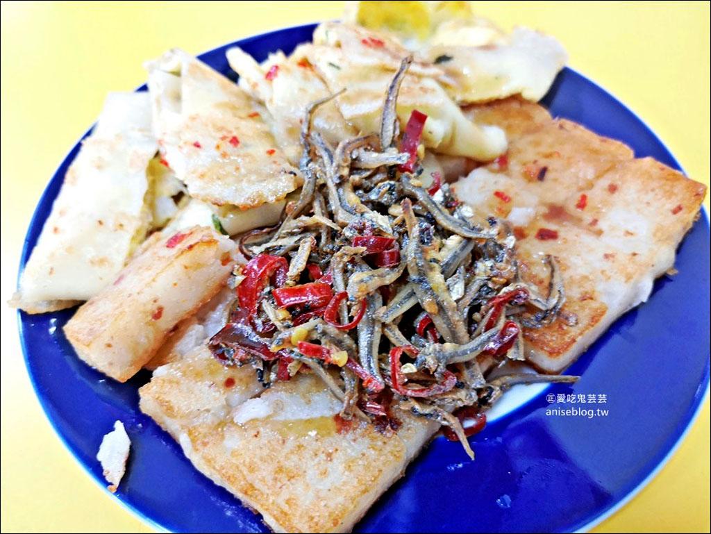 網站近期文章:老王豆漿店,小魚乾飯糰超威,板橋早餐美食(姊姊食記)