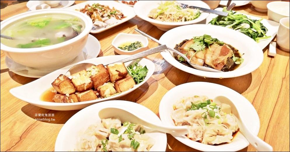網站近期文章:四川吳抄手林口店,三井outlet美食,米其林必比登推薦(姊姊食記)